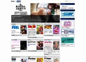 ichijinsha.co.jp