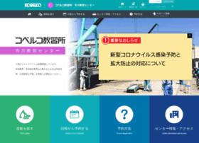ichikawa.kobelco-kyoshu.com