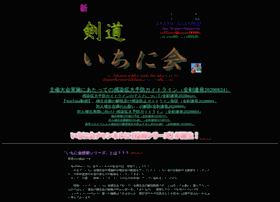 ichinikai.com