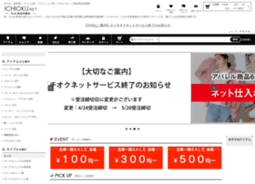 ichioku.net