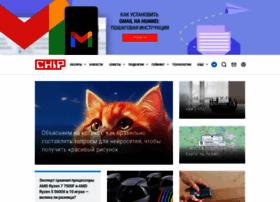 ichip.ru