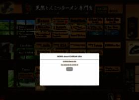ichiran.co.jp