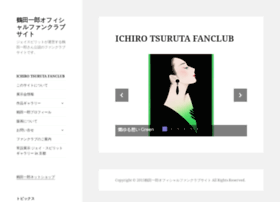 ichiro-t-works.com