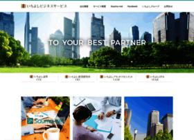 ichiyoshi-bs.co.jp