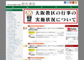 icho.gr.jp