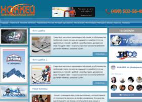 ichockey.ru