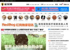 ichong123.com