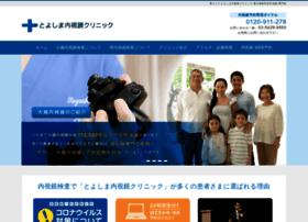 ichou.com