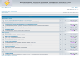 ichthyosis.ru