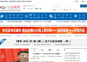 ichuannan.com