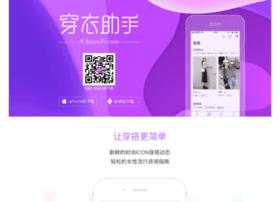 ichuanyi.net