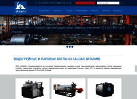ici-steam.ru