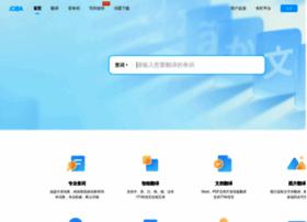 iciba.com