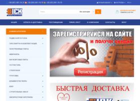 ick.kiev.ua