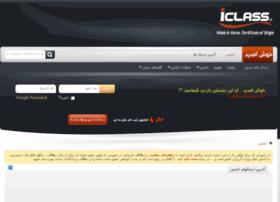 iclasscenter.net