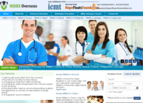 icmt.co.in