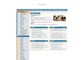 icnb.com.cn