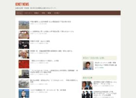 icnet-news.com