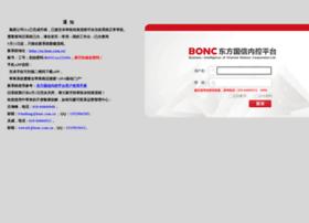 icoa.bonc.com.cn
