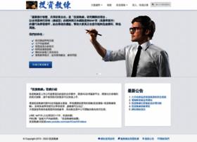 icoach5.com