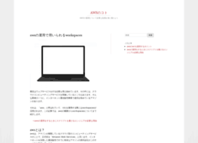 icodeblog.com