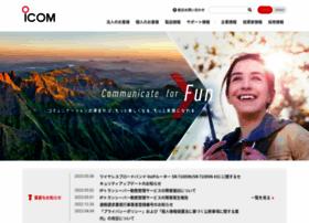icom.co.jp