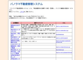 icomf.jp