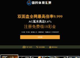 icon2s.com
