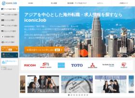 iconic-jp.com