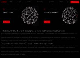 iconicmobile.ru