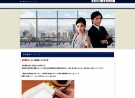 iconiq.jp
