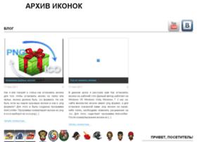 icons.org.ua