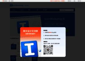 iconworkshop.cn