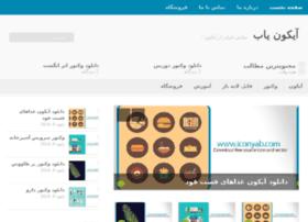 iconyab.com