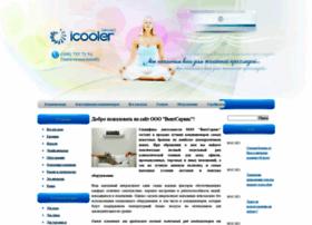 icooler.ru