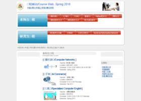 icourse.cuc.edu.cn