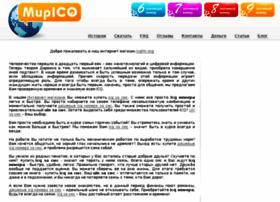 icqmir.org