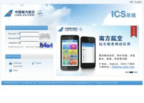 ics.csair.com