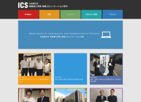 ics.ritsumei.ac.jp