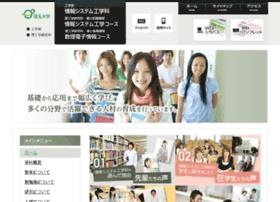 ics.saitama-u.ac.jp