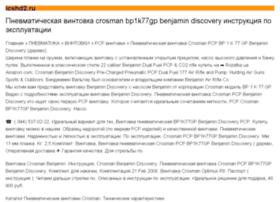icshd2.ru