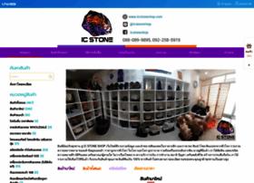 icstoneshop.com
