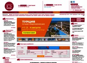 icstrvl.ru