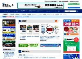ict-enews.net