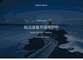 ict.edu.cn