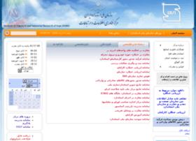 ict.isiri.org