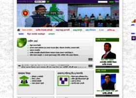 ictd.gov.bd