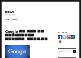 ictian.com