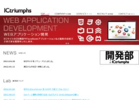 ictriumphs.co.jp