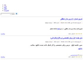 ictsaba.blogveb.com